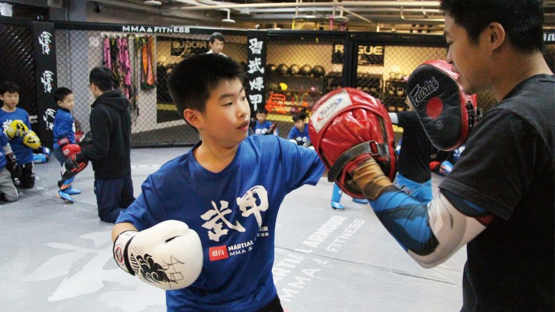 【兒童踢拳擊 Kids Kickboxing】